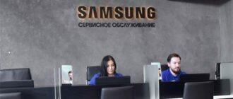 samsung сервисный центр